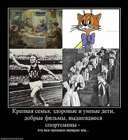 Конца купить дачу в иркутске на авито с фото кем буду