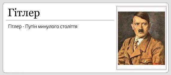 """МИД возмущен задержанием в РФ украинца Литвинова по подозрению в принадлежности к батальону """"Днепр"""": """"Его похитили из больницы, вывезли в лес и пытали"""" - Цензор.НЕТ 1872"""