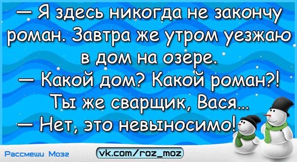 https://pp.vk.me/c7003/v7003416/16b81/JT41IoJP8GE.jpg