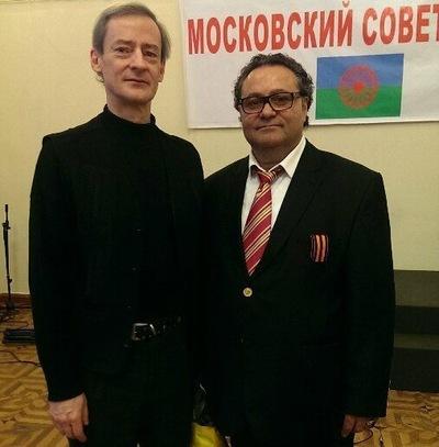 Вася Химёнко