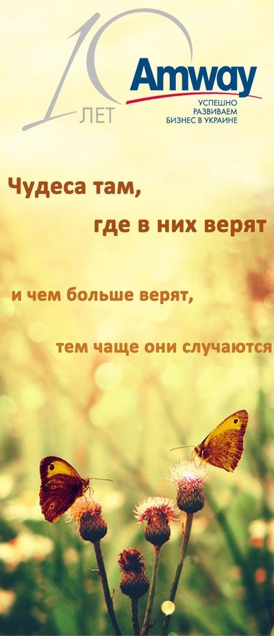 Ирина Николаев, 19 августа , Ижевск, id222004438