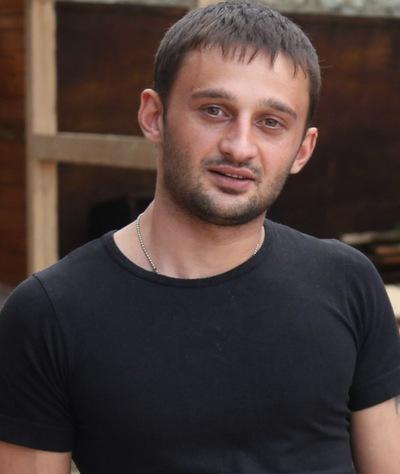 Артур Мирзоян, 4 мая 1990, Пермь, id70541726