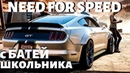 БАТЯ играет в NEED FOR SPEED PAYBACK нид фор спид пейбек