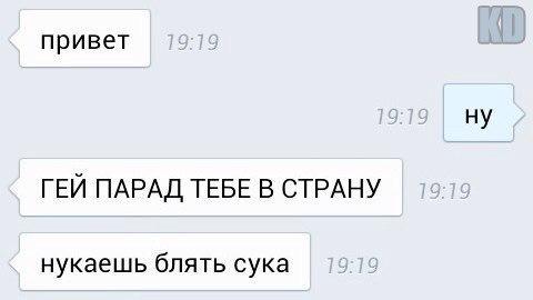 Рифма блин