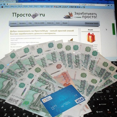 Андрей Шумигаев, 16 августа , Екатеринославка, id199582367