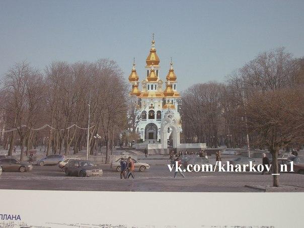 Вот оно - наше Харьковское Гаити