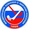Федерация хоккея с мячом России