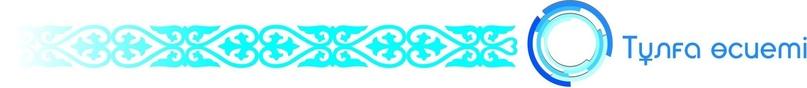 Егер балаңызға жақсы тәрбие беріп, оның бақытты бала болуын қаласаңыз, онда жұбайыңызбен қарым-қатынасыңызды ретке келтіріңіз.
