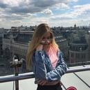 Александра Сафонова фото #3