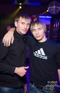 Андрюха Ерёмин, 10 мая 1992, Тольятти, id38316323