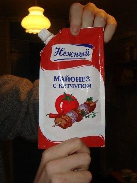 Смешно,честное слово)))