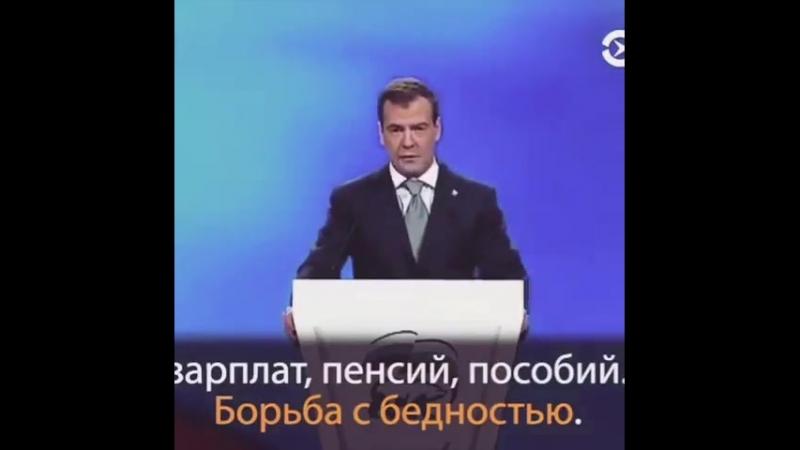 правда россии