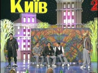 2009 ВУЛ полуфинал музконкурс ЧС