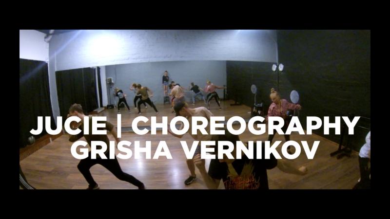 Juice | Choreography | Grisha Vernikov | Dance Class