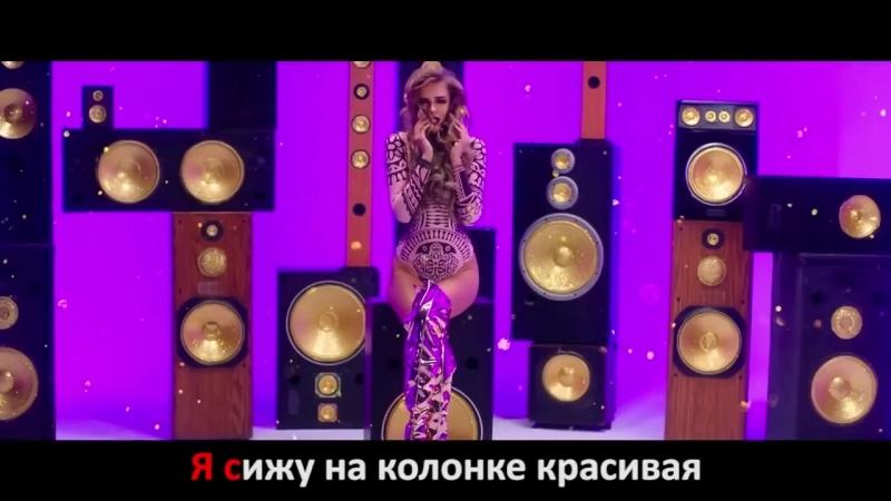 Премьера ХАННА ПУЛИ Если Бы Песня Бы В Клипе 720p