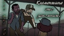 Клементина это запомнит/Clementine will remember that-animation {RUS DUB BY The MCL TV}