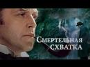 Шерлок Холмс и доктор Ватсон. 3,4,5 серии СССР 1979 год HD