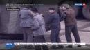 Новости на Россия 24 Польские реваншисты продолжают нагнетать скандал вокруг памятника советскому солдату