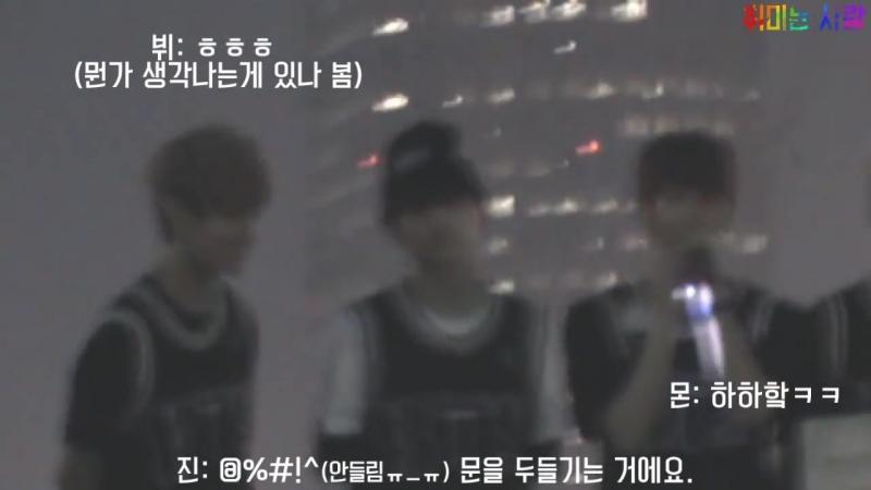 130726 방탄소년단 BTS 여의도공원 마지막 방송 미니 팬미팅 뷔진 V Jin - 기억에 남는 숙소 에피소드는.mp4