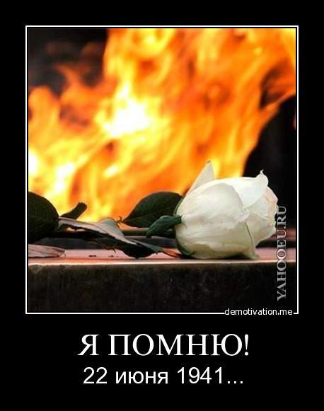 http://cs617727.vk.me/v617727110/1038b/v9RsREnx-O4.jpg