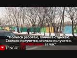 Мужчина без ноги облачился в костюм пирата и просит милостыню в Алматы