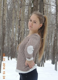 Карина Иванова