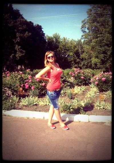Марина Пасенюк, 28 апреля , Кировоград, id94686539