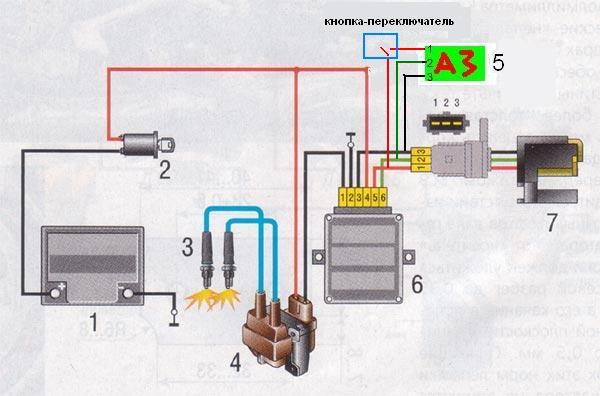 Схема подключения БСЗ на ю 5.