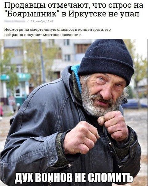 Фото №456240687 со страницы Максима Месова