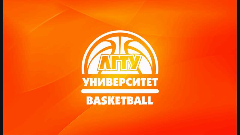 ЛГТУ-Липчанка(Липецк) - ЭНЕРГИЯ(Иваново)