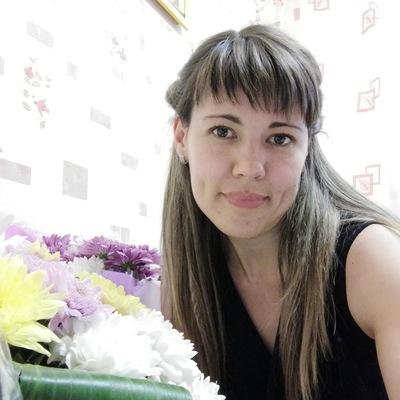 Марина Куроченко