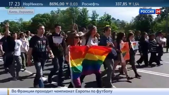Новости на Россия 24 • Участника Марша равенства избили после его завершения