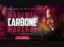 Углерод Carbone триллер криминал Франция Бельгия 2017