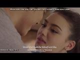 ост с ансабом Пропавшая звезда / Dao Lhong Fah Phupaa See Ngern Таиланд, 2016 год