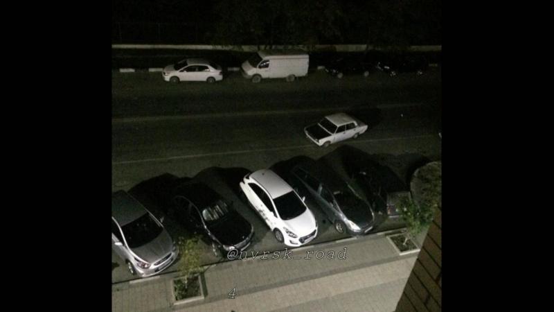 Июль манеры и парковки нврск
