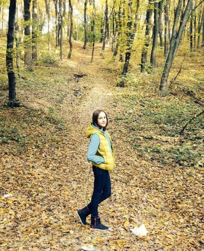 Анастасия Панова, 28 октября , Днепропетровск, id87987338
