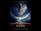 Последние дни на Марсе. Русский трейлер '2013'. HD