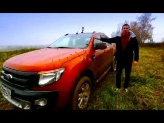 Ford Ranger 2014. Grand Tест