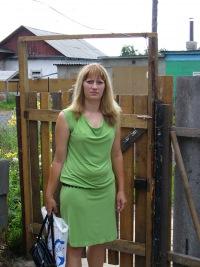 Валентина Леденева, 5 августа 1977, Барнаул, id162427270