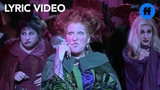 I Put A Spell On You By Bette Midler, Sarah Jessica Parker &amp Kathy Najimy Hocus Pocus