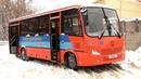 Сюжет ТСН 24: Более ста человек воспользовались автобусом для людей с ОВЗ