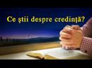 """""""Ce știi despre credință Cuvântările lui Hristos al zilelor de pe urmă"""