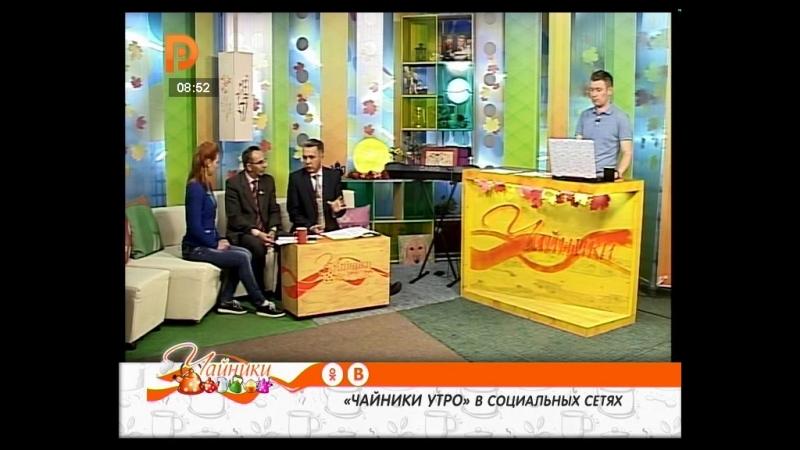Чайники_гость_10_10 Владимир Соколов,Борис Блохин