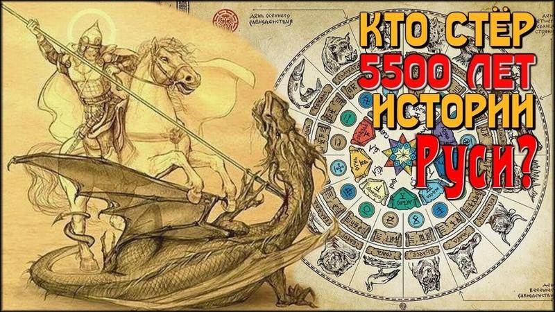 ✅ Самая древняя цивилизация наша ǀ тайны и загадки истории древних цивилизаций