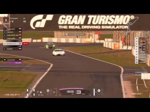 SuperCup GT3. R01. Nurburgring GP - PRO Division [Race]