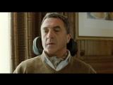 Для меня душевные качества важнее - Неприкасаемые (2011) отрывок сцена момент