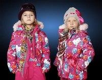 хуппа детская одежда купить в красноярске