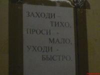 Александр Миронов, id17100153