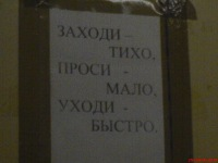 Александр Миронов, Лотошино, id17100153