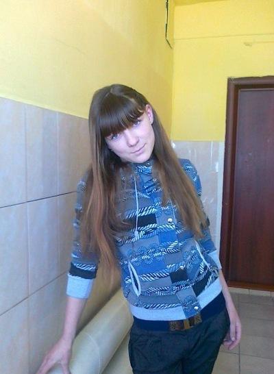Ксения Мироненко, 7 марта , Полтава, id156204002